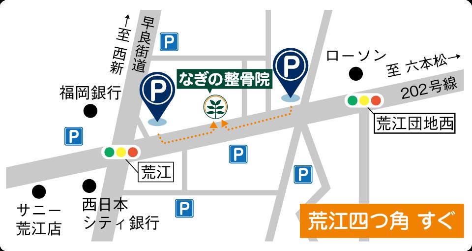 福岡市城南区荒江四つ角すぐ(裏に駐車場あります)